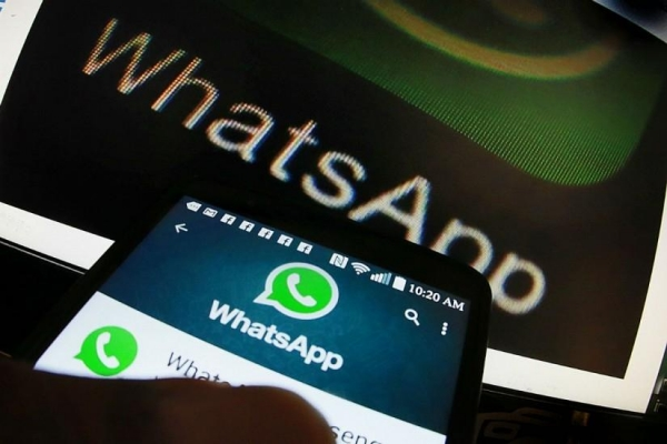 O WhatsApp ressaltou que a função ainda não foi liberada. (Foto: Divulgação)