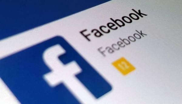 Segundo o Facebook, todas as páginas e contas removidas violaram diretamente as políticas de autenticidade da rede social.(Foto: Divulgação)